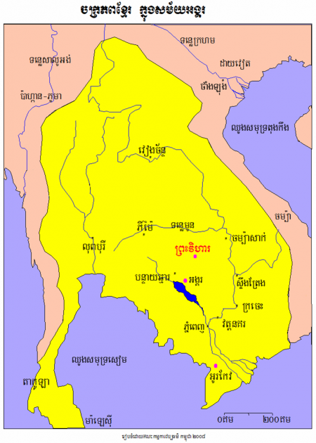 Khmer Empire | Kan Sophano's Blog